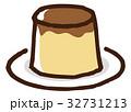 プリン 洋菓子 スイーツのイラスト 32731213