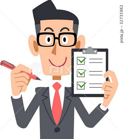 ビジネスマン チェックリスト 確認 眼鏡 32735962