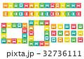 アイコン 車 デフォルメのイラスト 32736111