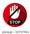 注意、禁止アイコンイラスト赤色円形 32737941