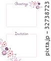 ナチュラルな花のイラストのウェディング素材(招待状_中) 32738723