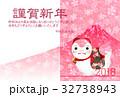 戌 戌獅子 獅子のイラスト 32738943