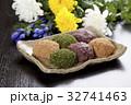 おはぎ お供え 和菓子の写真 32741463