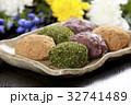 おはぎ 餅菓子 和菓子の写真 32741489