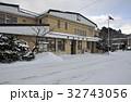積雪 松前町役場 役場の写真 32743056