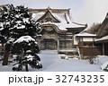 積雪 法華寺 日蓮宗の写真 32743235