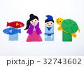 浦島太郎のキャラクター 32743602