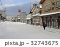 積雪 雪道 城下通りの写真 32743675