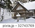 積雪 徳山大神宮 寺社仏閣の写真 32743769