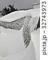 積雪 松前城 石垣の写真 32743973