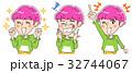 ジェンダーレス男子(セット) 32744067