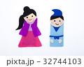 浦島太郎と姫 32744103