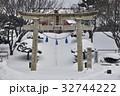 積雪 熊野神社 神社の写真 32744222