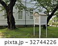 鶴岡公園の百葉箱 32744226