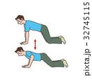 腕立て伏せ トレーニング フィットネスのイラスト 32745115