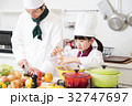 シェフ コック 職場体験 料理 料理教室 料理 32747697