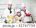 シェフ コック 職場体験 料理 料理教室 料理 家族 親子 子供 32747739