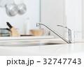 キッチン 台所 シンクの写真 32747743