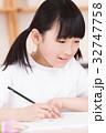 勉強 学習 宿題の写真 32747758