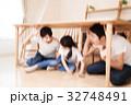 地震 家族 親子の写真 32748491
