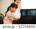 ピアノレッスン 親子 32749658