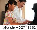 ピアノレッスン 親子 32749682