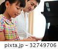 ピアノレッスン 親子 32749706