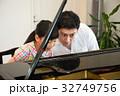 ピアノレッスン 親子 32749756