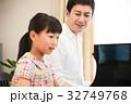 ピアノレッスン 親子 32749768