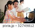 ピアノレッスン 親子 32749812