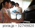 ピアノレッスン 親子 32749820