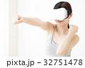 女性 VR 若い女性 フィットネス スポーツ エクササイズ 32751478