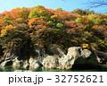 紅葉 秋 渓谷の写真 32752621