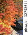 紅葉 秋 渓谷の写真 32752644