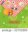 ピクニック バスケット 食のイラスト 32752890