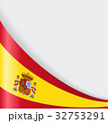 Spanish flag background. Vector illustration. 32753291