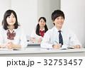 学習塾 32753457