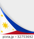 Philippines flag background. Vector illustration. 32753692