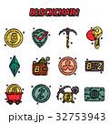 ブロックチェーン フラット 平のイラスト 32753943