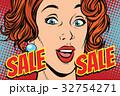 女性 コミック 漫画のイラスト 32754271