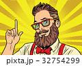 Bearded hipster man portrait pointing finger 32754299