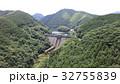 福岡県若宮市の力丸ダム[旧名]八木山川ダムを空撮 32755839