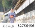 女性 着物 お中元の写真 32756456
