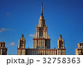 Moscow State University at sunset 32758363