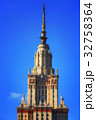 Moscow State University at sunset 32758364