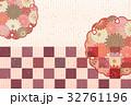 紅葉 和紙 和柄のイラスト 32761196