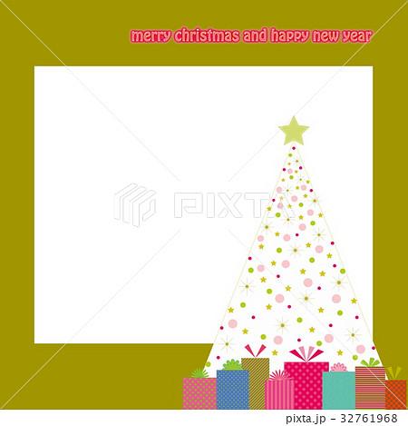 プレゼント クリスマスツリー ロゴ 32761968