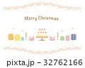 クリスマス メリークリスマス メッセージカードのイラスト 32762166