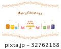 クリスマス メリークリスマス メッセージカードのイラスト 32762168