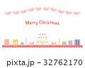 クリスマス メリークリスマス メッセージカードのイラスト 32762170